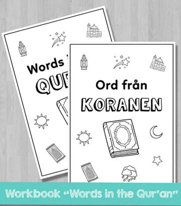 image about Ramadan Cards Printable named Ramadan Printables